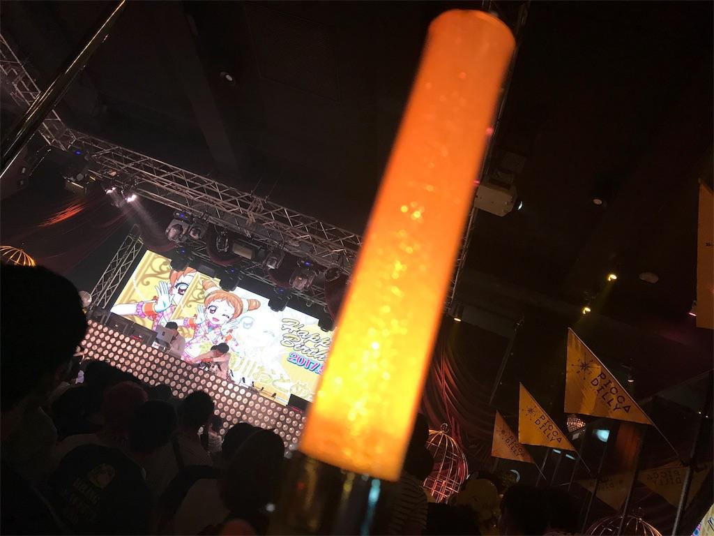 f:id:asagake3:20171217233949j:image