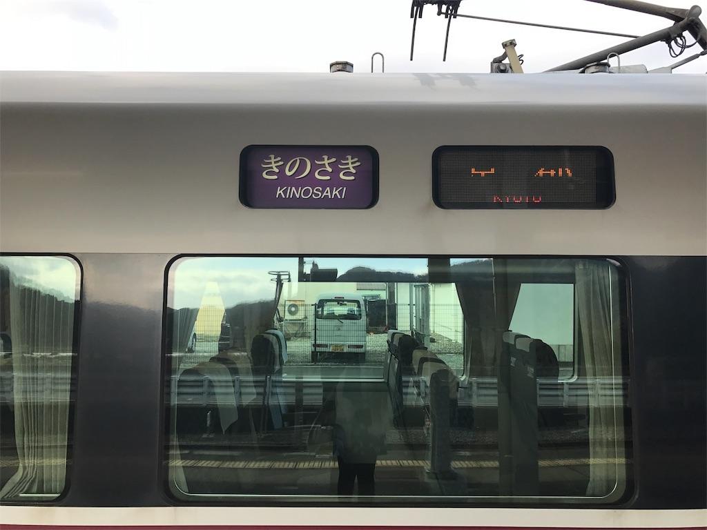 f:id:asagake3:20180108002237j:image