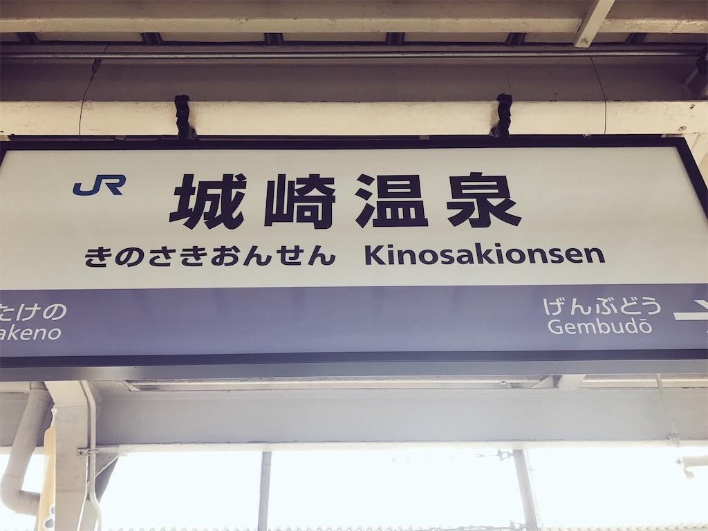 f:id:asagake3:20180108002402j:image