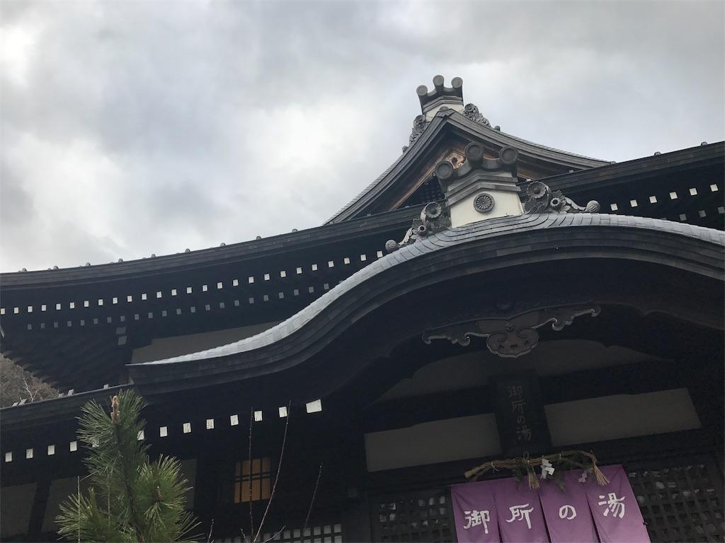 f:id:asagake3:20180108003439j:image