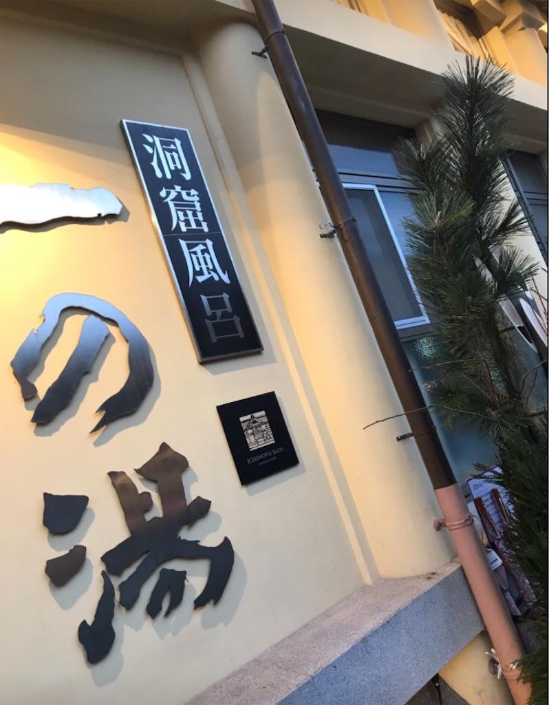 f:id:asagake3:20180108003618j:image