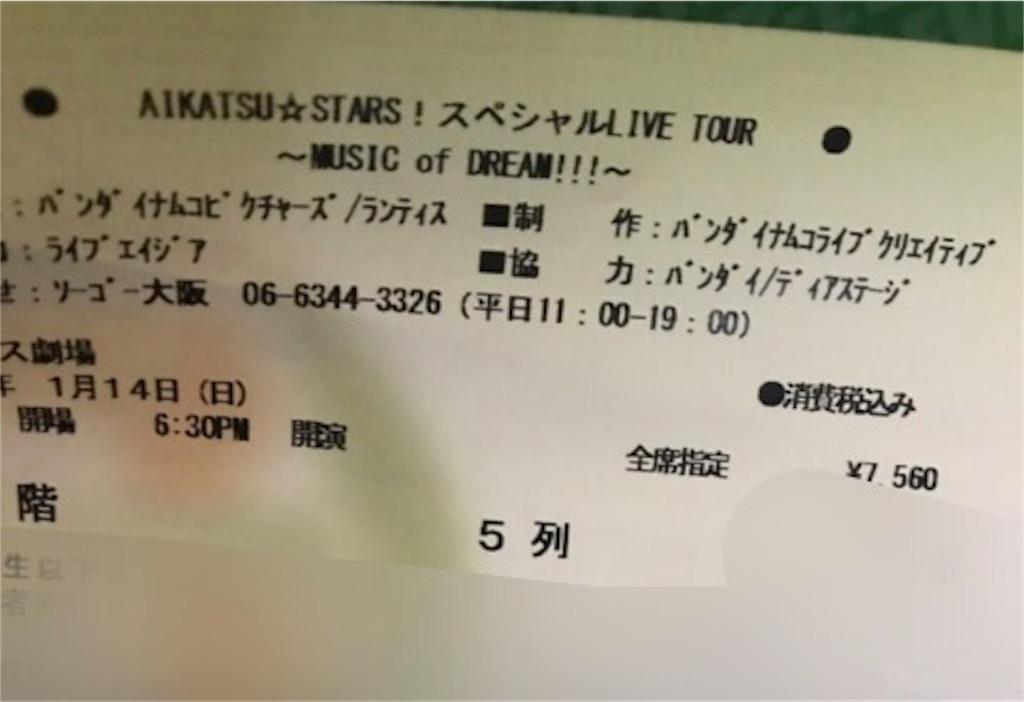 f:id:asagake3:20180118000441j:image