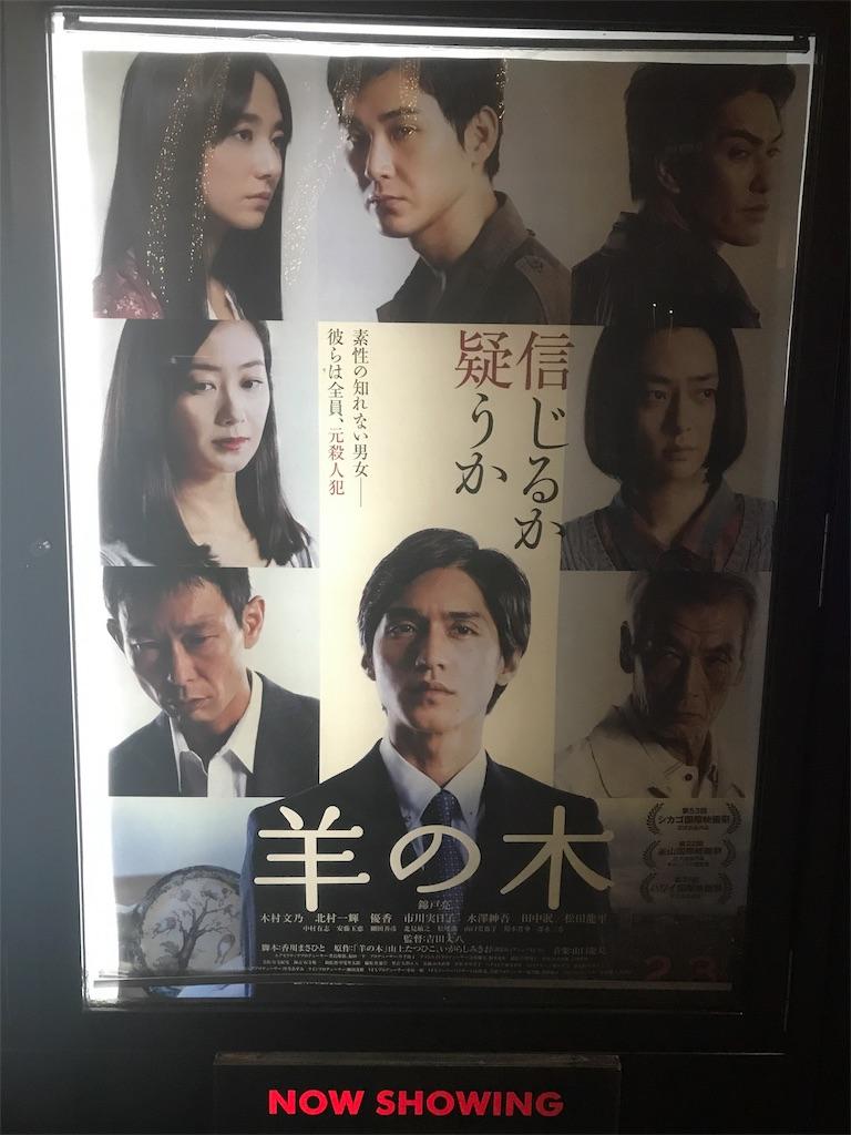 f:id:asagake3:20180205003818j:image