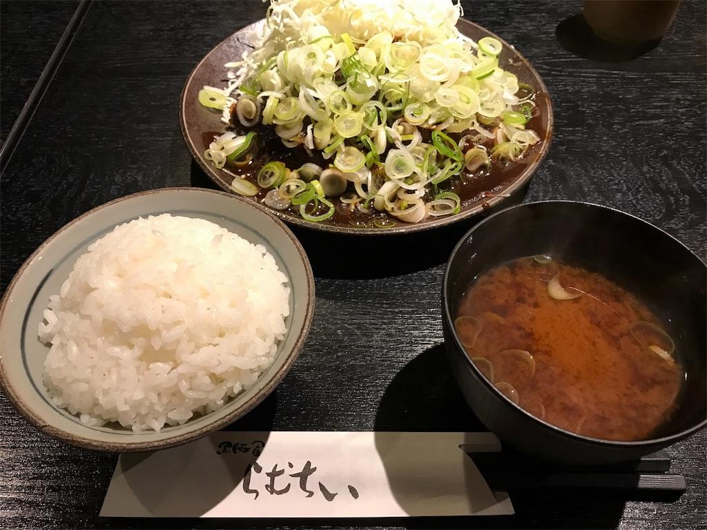 f:id:asagake3:20180208012344j:image