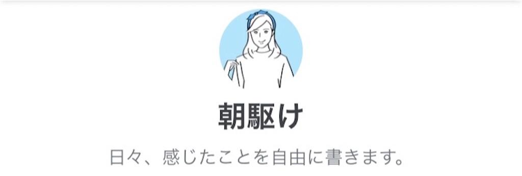 f:id:asagake3:20200614154257j:image