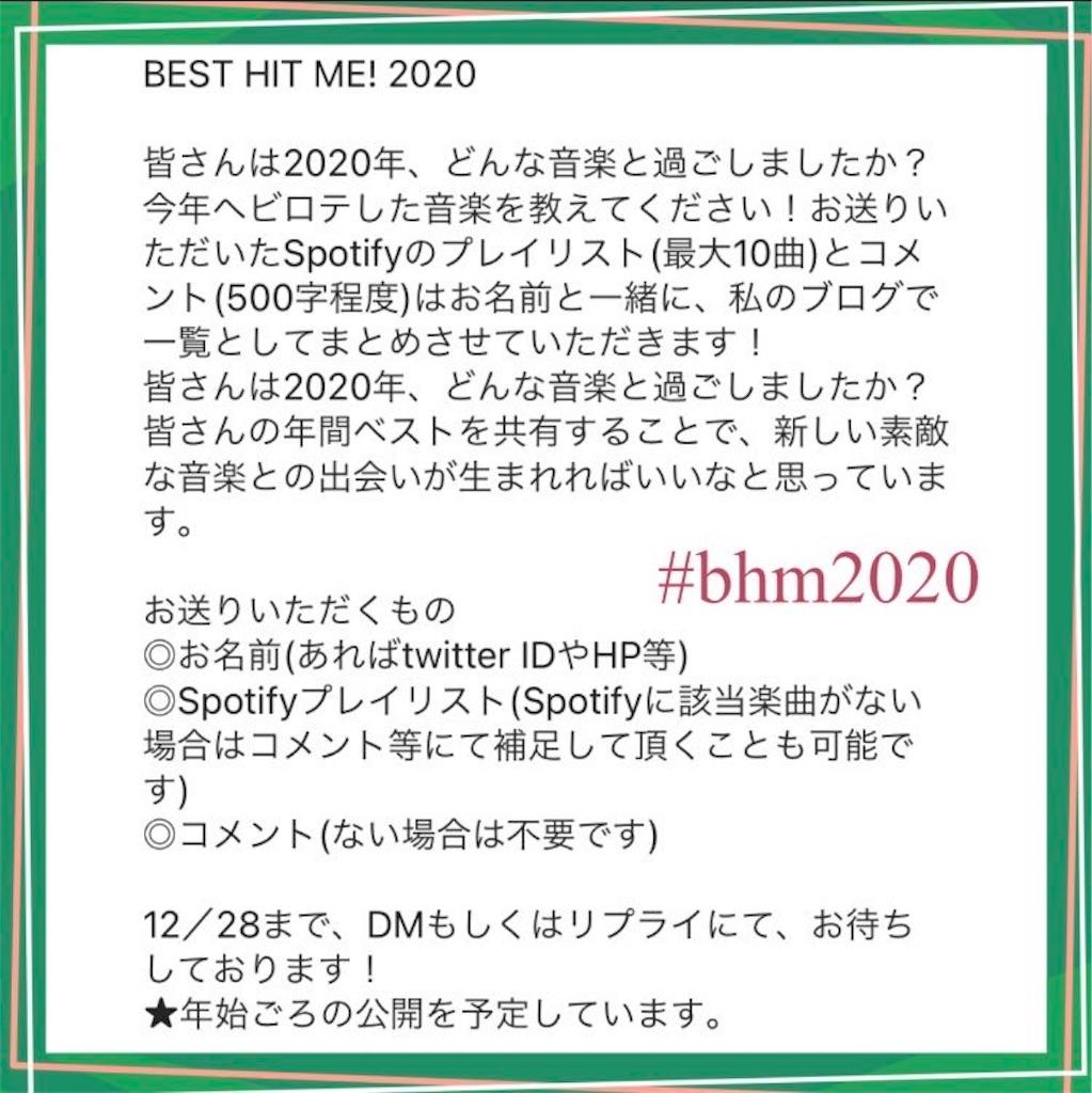f:id:asagake3:20201220205213j:plain
