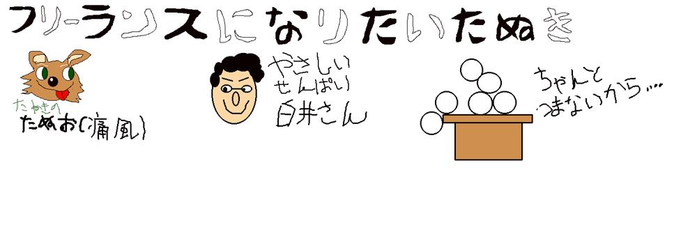 f:id:asagao13a:20200304212607p:plain