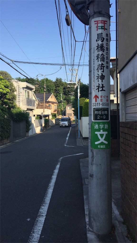 f:id:asagaya-blog:20170524003543j:image