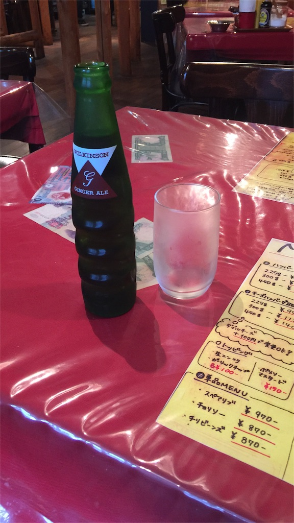 f:id:asagaya-blog:20170524004843j:image