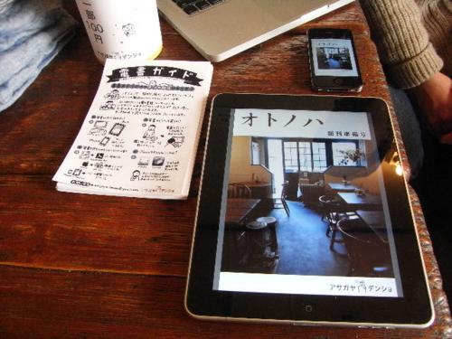 f:id:asagaya_densho:20110327104614j:image