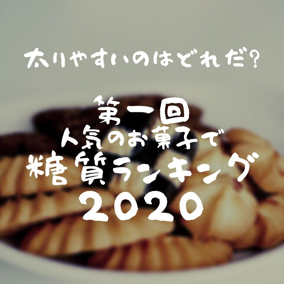f:id:asagiageha:20201017000759j:plain