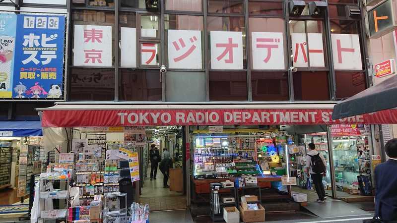 千石電商ラジオデパート店