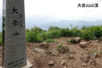 f:id:asagiri33:20190627075832j:plain