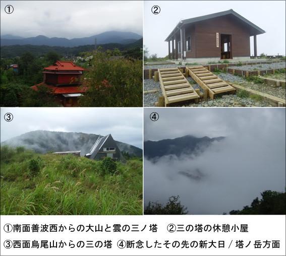 f:id:asagiri33:20190913123644j:plain