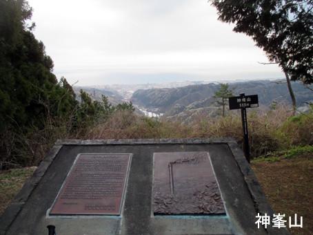 f:id:asagiri33:20200405051355j:plain