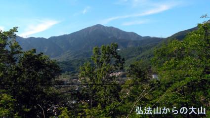 f:id:asagiri33:20200529083940j:plain