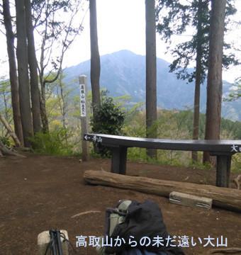 f:id:asagiri33:20200530145225j:plain