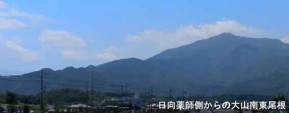 f:id:asagiri33:20200604084841j:plain