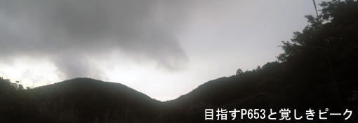 f:id:asagiri33:20200605084741j:plain