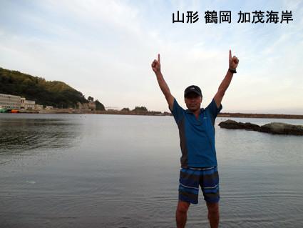 f:id:asagiri33:20200614040008j:plain