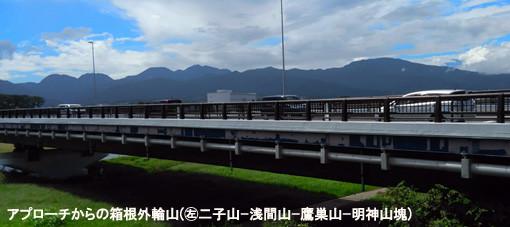 f:id:asagiri33:20200911125330j:plain