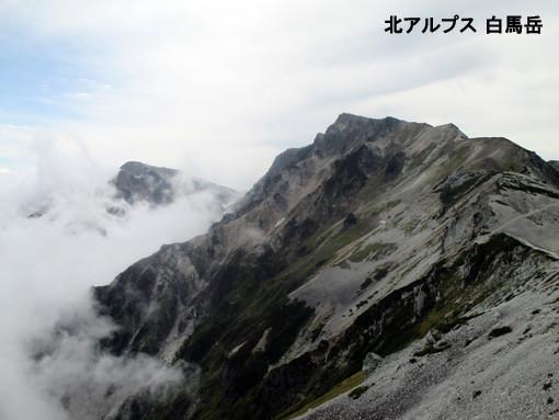f:id:asagiri33:20200920120525j:plain