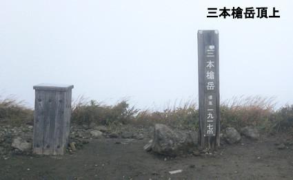 f:id:asagiri33:20200928104123j:plain