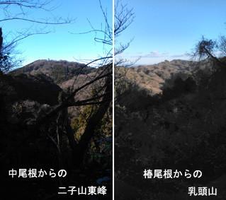 f:id:asagiri33:20210104090502j:plain