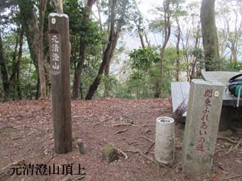 f:id:asagiri33:20210117110547j:plain