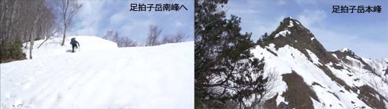 f:id:asagiri33:20210328114707j:plain
