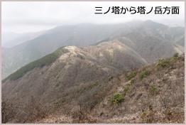 f:id:asagiri33:20210402143806j:plain