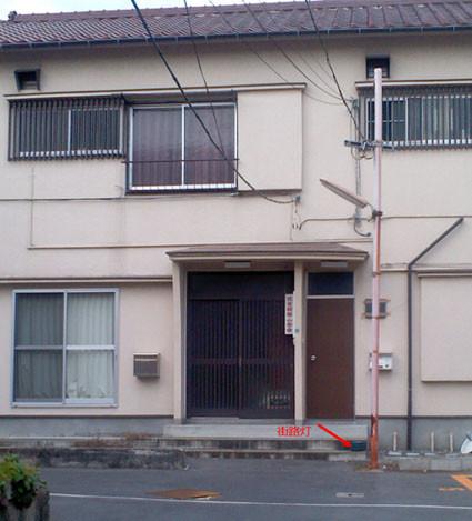 f:id:asagiri33:20210608164905j:plain