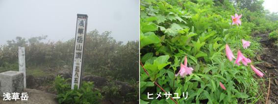 f:id:asagiri33:20210620082300j:plain