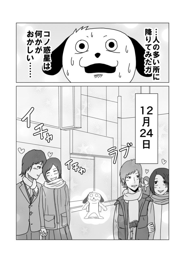 f:id:asagisabi:20160307212632j:plain