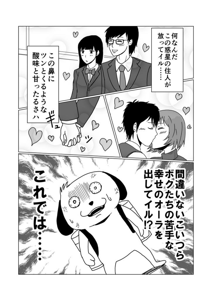 f:id:asagisabi:20160307212633j:plain