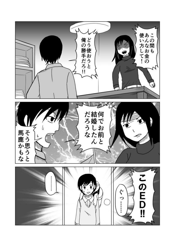 f:id:asagisabi:20160307212655j:plain