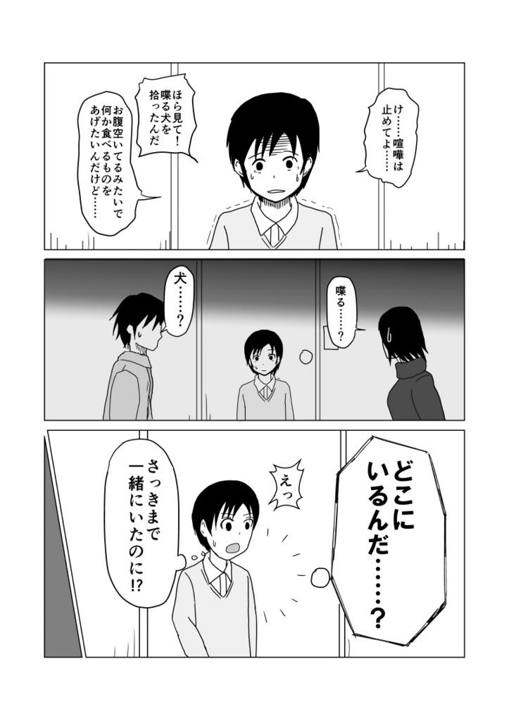 f:id:asagisabi:20160307212702j:plain
