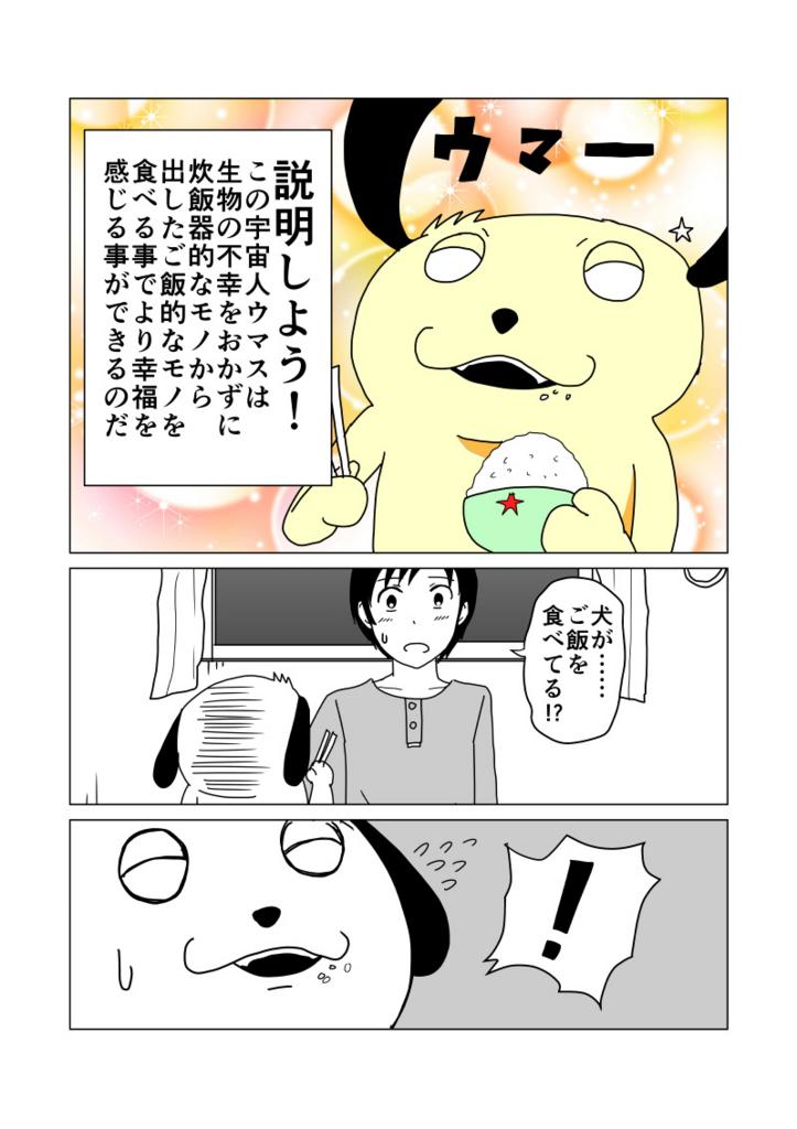 f:id:asagisabi:20160307212718j:plain