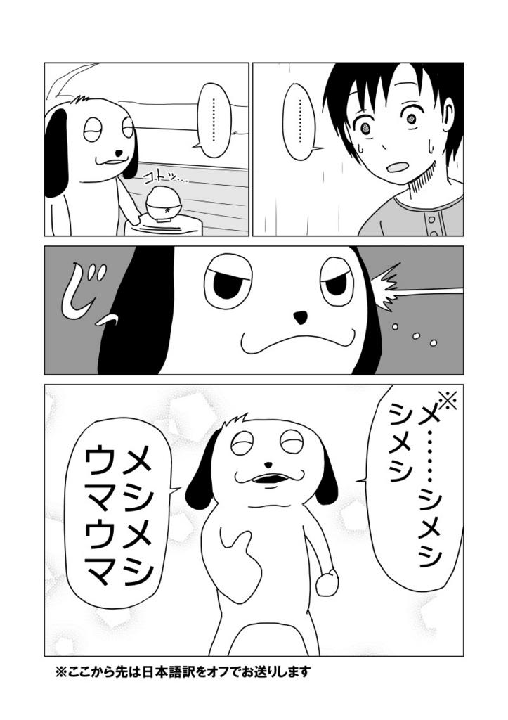 f:id:asagisabi:20160307212723j:plain
