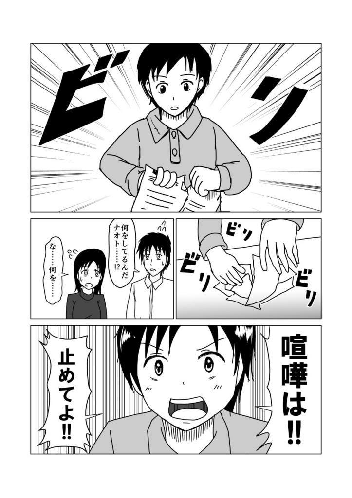 f:id:asagisabi:20160307212826j:plain