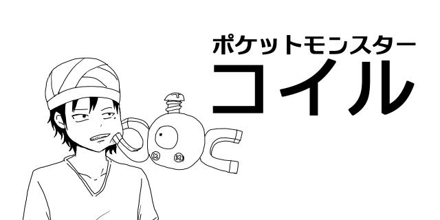 f:id:asagisabi:20170223163144p:plain