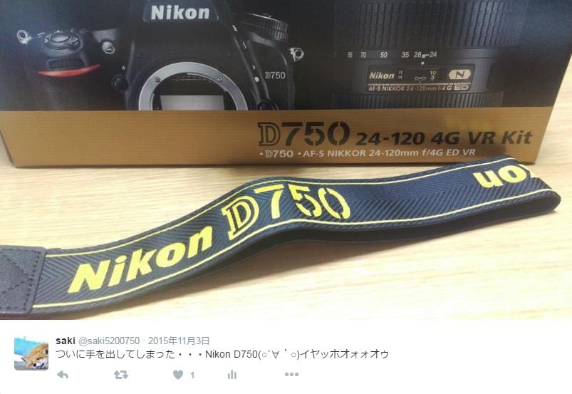 f:id:asahaka1:20161107134438j:plain