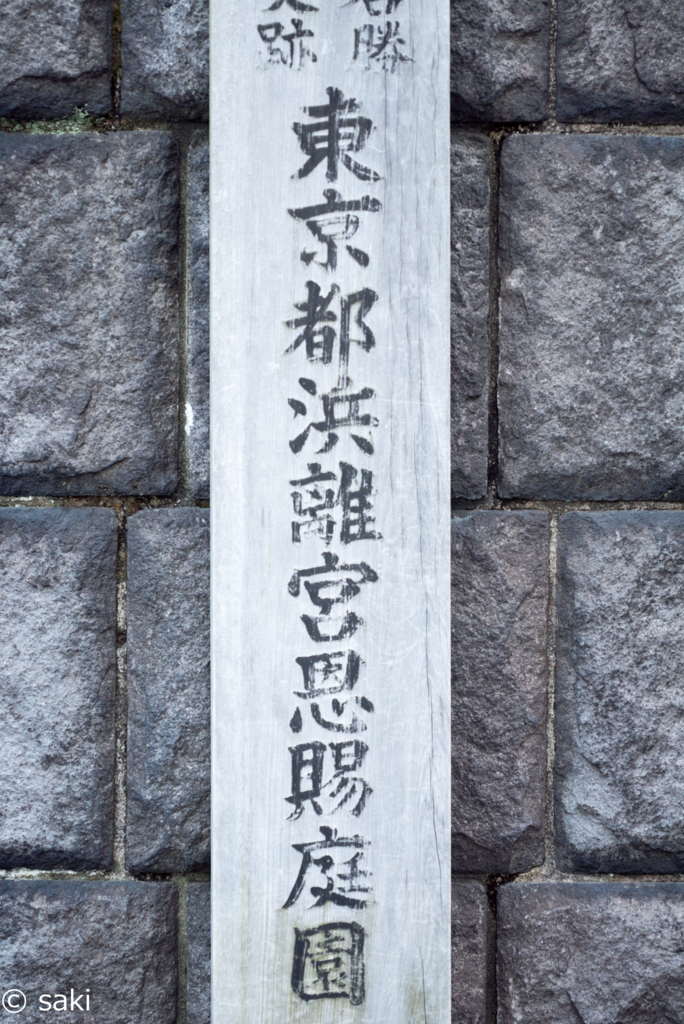 f:id:asahaka1:20170204223521j:plain