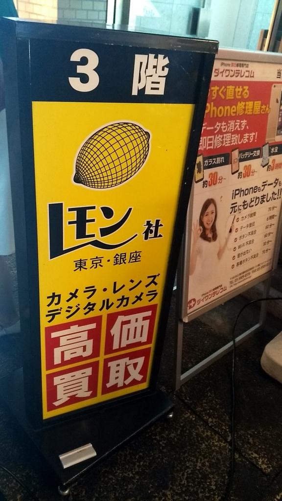 f:id:asahaka1:20170519232706j:plain