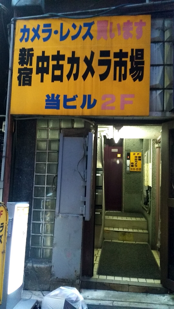 f:id:asahaka1:20170519232723j:plain