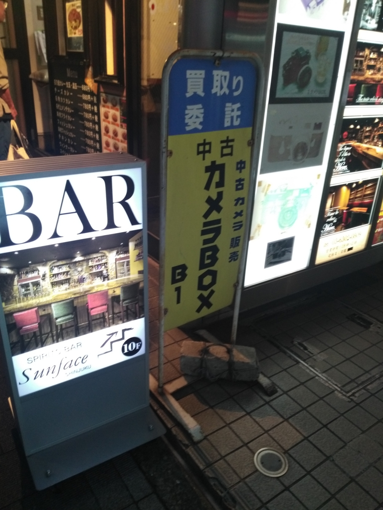 f:id:asahaka1:20170519232853j:plain