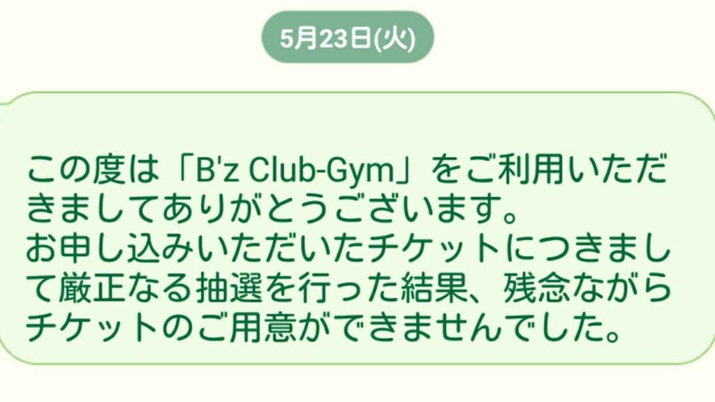f:id:asahaka1:20170525211638j:plain