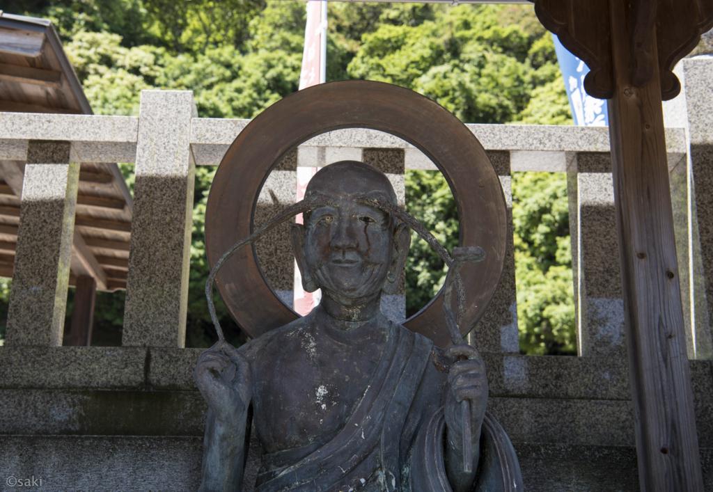 f:id:asahaka1:20170709095508j:plain
