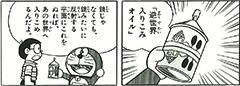f:id:asahaka1:20170709200928j:plain