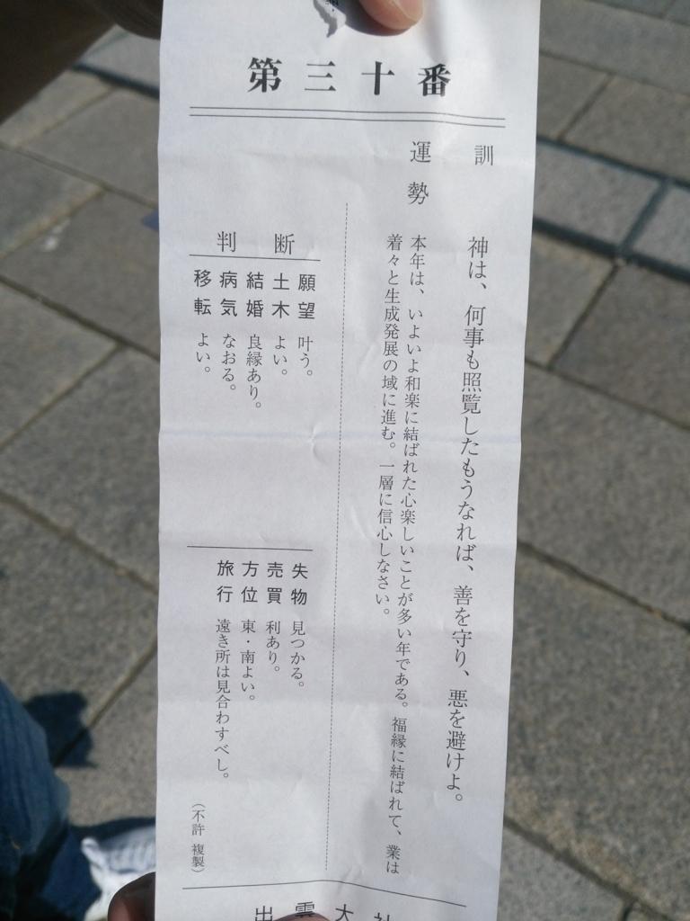 f:id:asahaka1:20170709223400j:plain